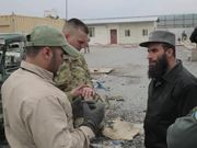 Lucky bomb Escape leaves clues for Afghan police